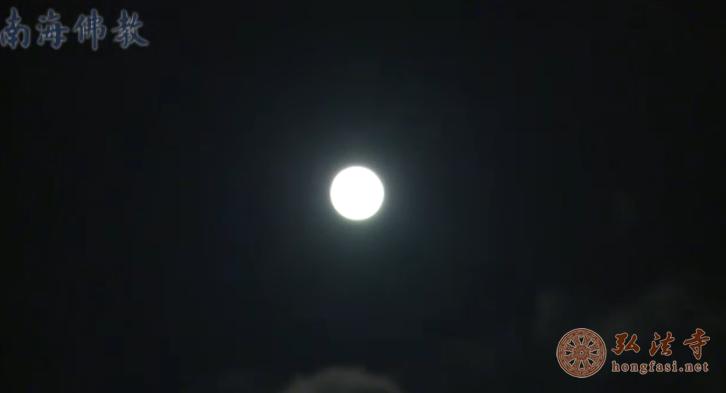 中秋普茶拜月